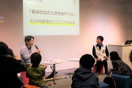 20190402_urushibata_12.JPG