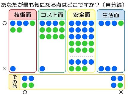 20190418nakajima_04.jpg