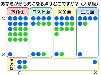 20190510nakajima_05.jpg