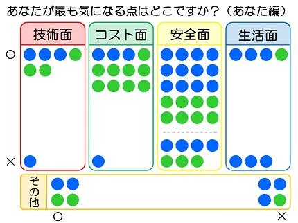 20190515nakajima_04.jpg