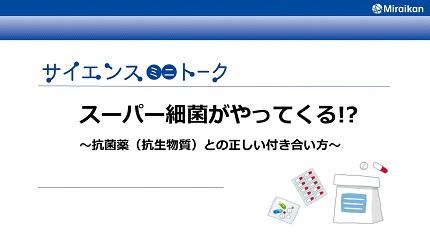 20190628munakata_07.JPG