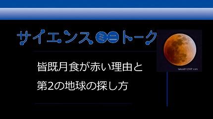 20190628munakata_09.JPG