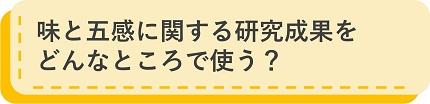 20190805moriwaki_07.jpg
