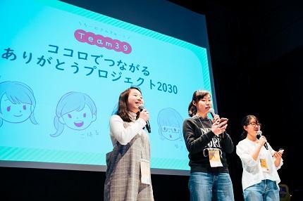 20190902irikawa43.jpg