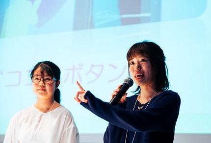 20190902irikawa45.jpg