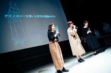 20190902irikawa59.jpg