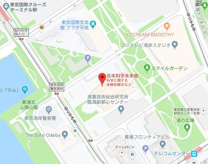 20190906_ayatsuka_06.PNG