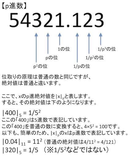 20190926_t2-suzuki_08.jpg