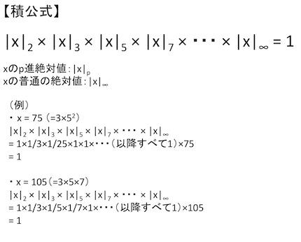 20190926_t2-suzuki_10.jpg