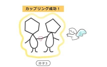 20190929_takekoshi_04.jpg