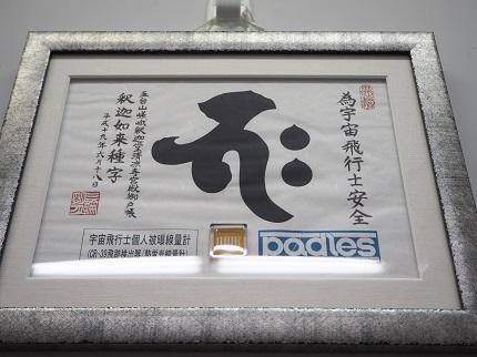 20191023nakajima_09.jpg