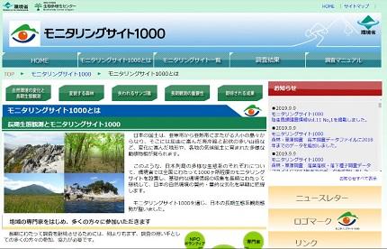 20191227_munakata_07.jpg