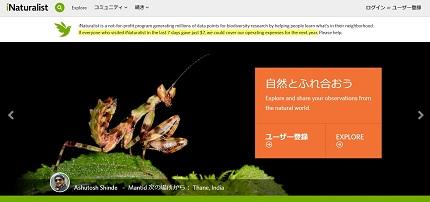 20191227_munakata_12.jpg