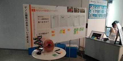 20200221_ayatsuka_01.jpg