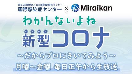 20200405 takahashia_01.jpg