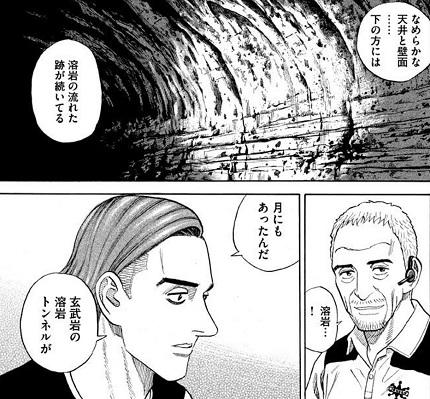 20200411nakajima_07.jpg