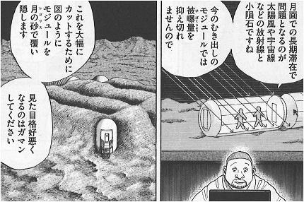 20200411nakajima_18.jpg