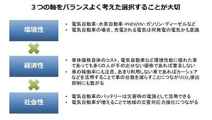 20200427_shimizu_09.jpg