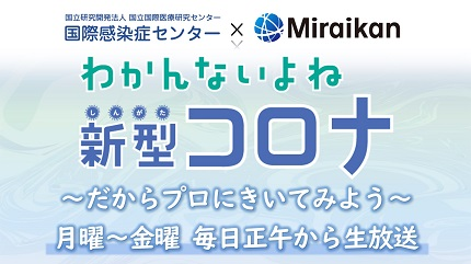20200504_kobayashi_01.jpg