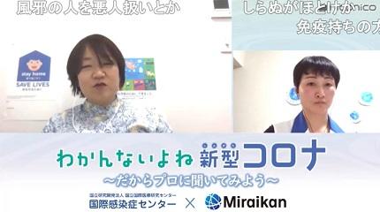 20200504_kobayashi_03.jpg