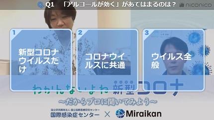 20200504_kobayashi_05.jpg