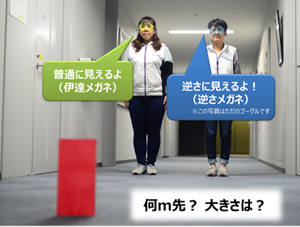21060923shimizu32.png