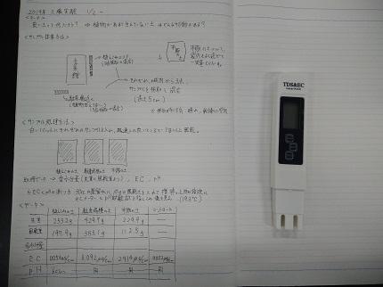 20190112_ayatsuka_09.jpg