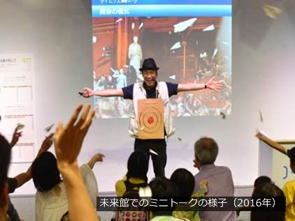 20170905_tashiro_02.JPG