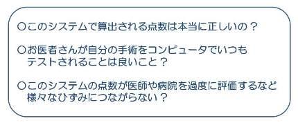 20170806 munakata_09.jpg
