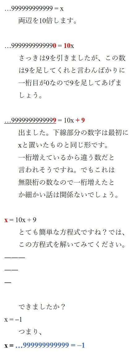 20190313_t2-suzuki_05.jpg