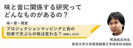20190805moriwaki_01.png