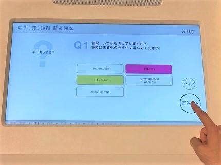 20180416_munakata_02.jpg