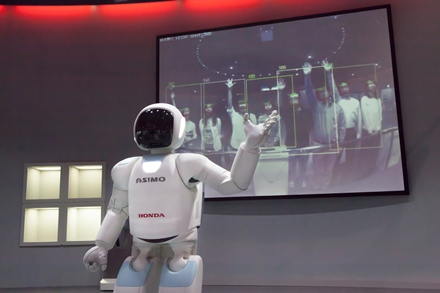 ASIMO2.jpg