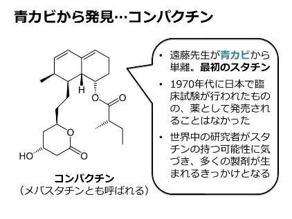 170910_hamaguchi_04.JPG