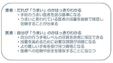20170806 munakata_08.jpg