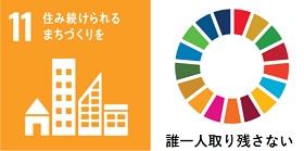 20200120 matsushima_01.jpg
