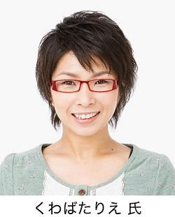 blog4_Kuwabata_250px.jpg