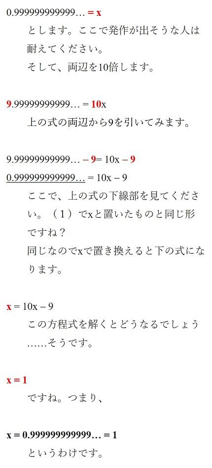 20190313_t2-suzuki_04.jpg