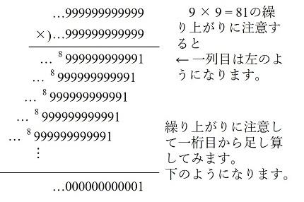20190313_t2-suzuki_07.jpg