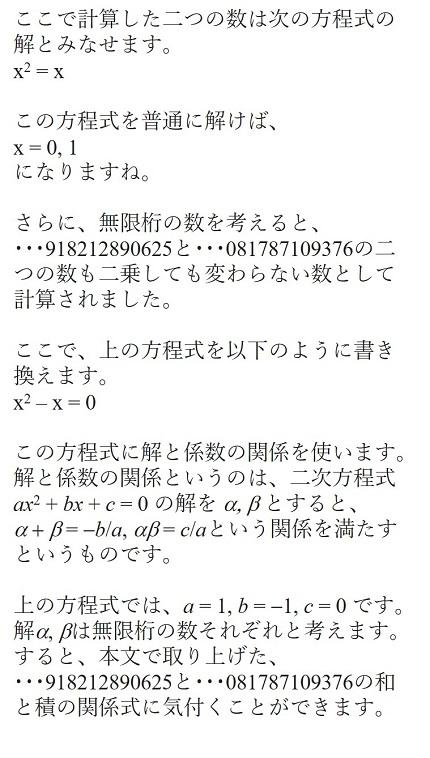 20190313_t2-suzuki_13.jpg