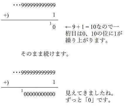 20190313_t2-suzuki_06.jpg
