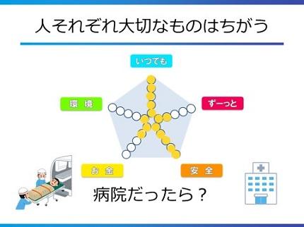 20180606_ishida_07.jpg