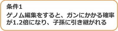 hiei161222_08.jpg
