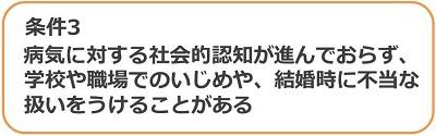 hiei161222_10.jpg