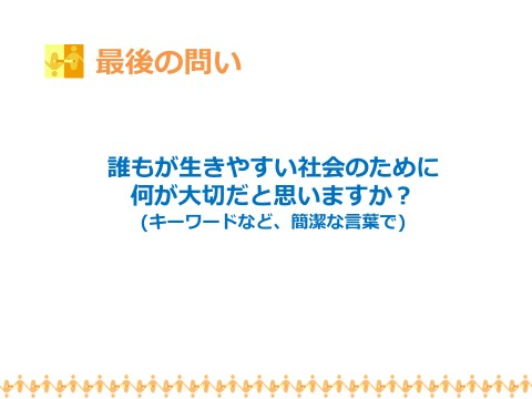 http://blog.miraikan.jst.go.jp/images/k-tanaka011_20180617.jpg