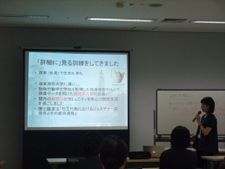 re_ochiai-bonolab1.jpg